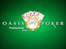 _Oasis Poker Pro Series