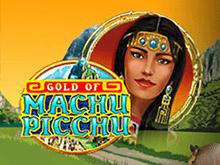 Machupicchu — играть онлайн