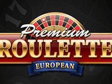 Premium Roulette European — играть онлайн