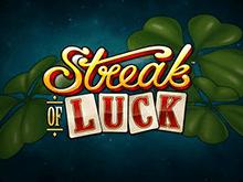 Streak of Luck играть онлайн
