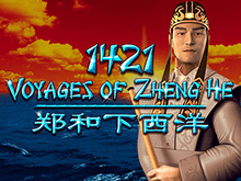 Игровой аппарат 1421 Путешествие Чжен Хе