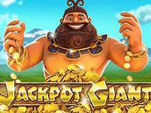 _Jackpot Giant